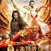 [C-Movie Review] The Monkey King (2014)