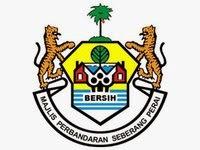Jawatan Kosong Di Majlis Perbandaran Seberang Perai MPSP Kerajaan