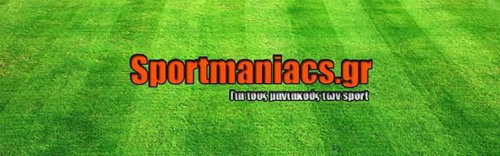 Οι στοιχηματικές μου εκτιμήσεις στο sportmaniacs.gr