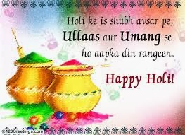 Happy-Holi-2014-Greetings-Lovers