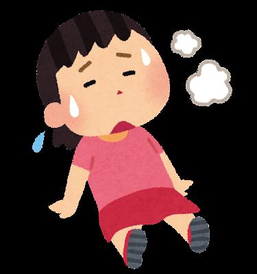 疲れている子供のイラスト(女の子)