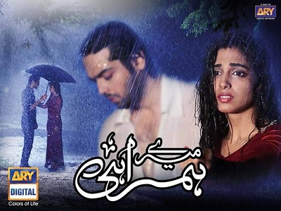 Mere Humrahi Episode 21 in High Quality 30th December 2013