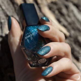 Avon Stardust Teal Glitter