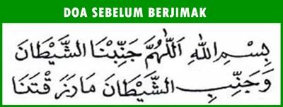 KAEDAH JIMAK CARA ISLAM