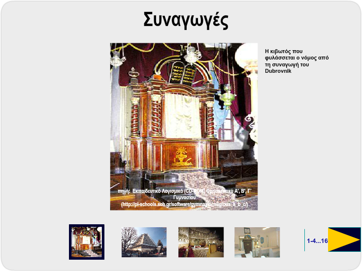 http://ebooks.edu.gr/modules/ebook/show.php/DSGYM-B118/381/2537,9844/extras/Html/kef2_en13_sygxrones_synagogues_popup.htm