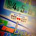 大阪・神戸マラソン落選しました(^^ゞ。