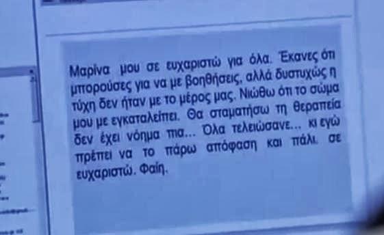 ... ΕΠΕΙΣΟΔΙΟ 315 VIDEO KLEMMENA ONEIRA EPEISODIO 315
