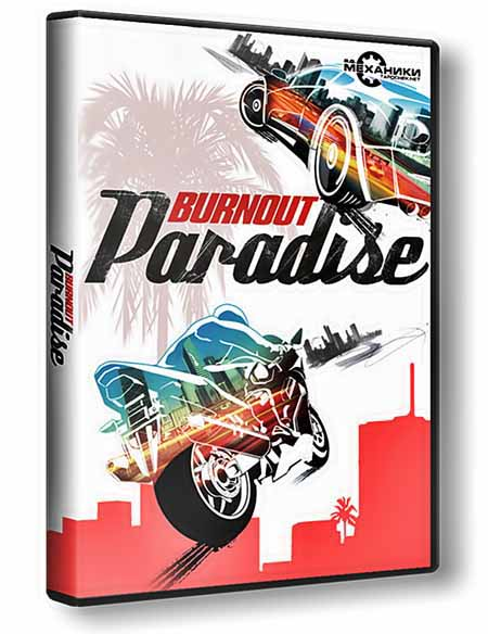burnout paradise the ultimate box reloaded
