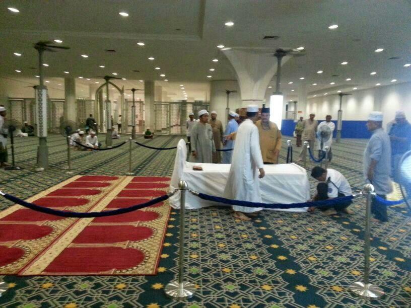 Imam Besar Masjid Negeri | Selangor | Shaklee | Sungai Buloh | Setiawangsa