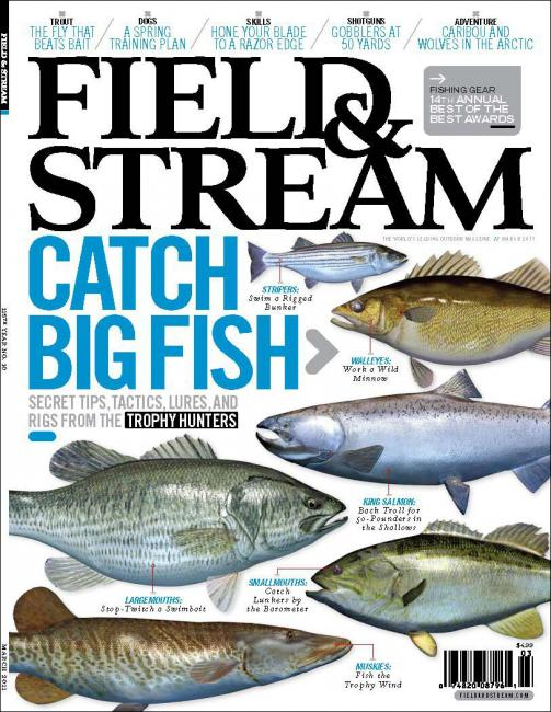 Field and Stream Fish Cover