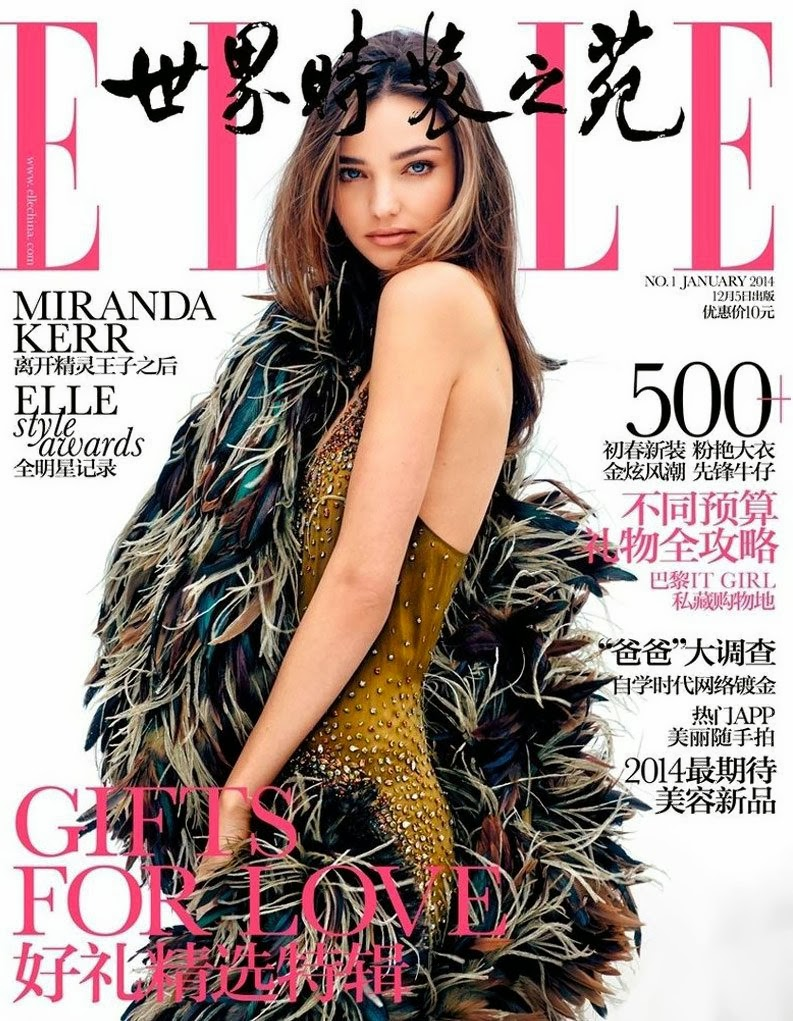 ELLE China with Miranda Kerr January 2014