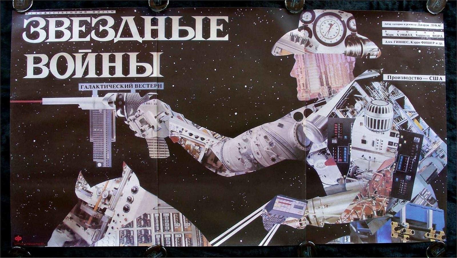 Star Wars en Europa. Posters