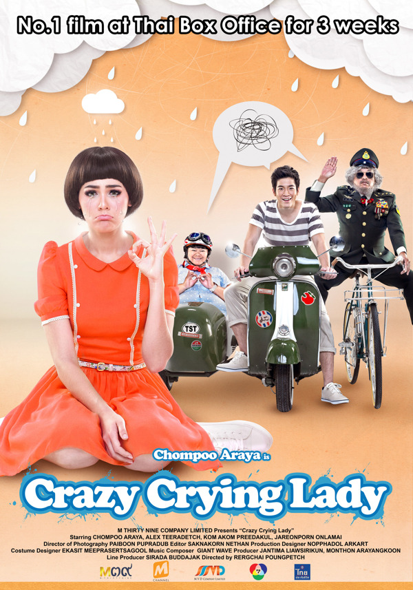 download crazy crying lady sub indo 3gp
