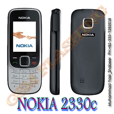 Nokia all keypad solutions latest GSM Jharkhand