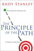 The Principle Of The Path By Andy Stanly