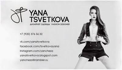 Yana Tsvetkova