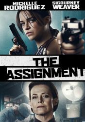 The.assignment.2016