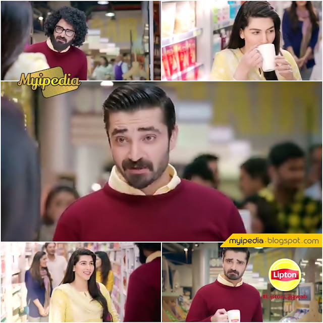 Hamza Ali Abbasi in Lipton TVC 2016 #LiptonLajawab (Video)
