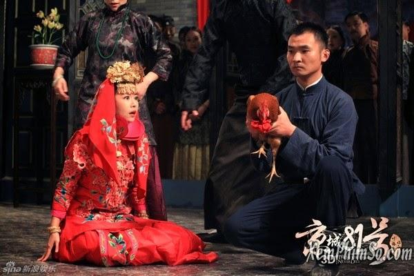 Nhà Số 81 Kinh Thành heyphim img 20140514133411796