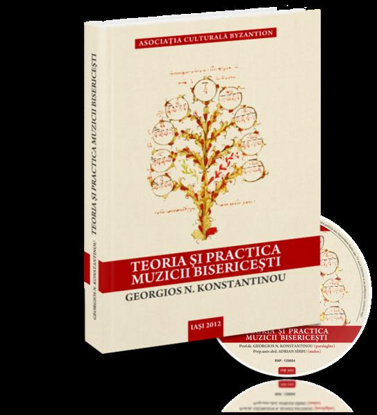 Teoria și practica muzicii bisericești - Giorgios Konstantinou