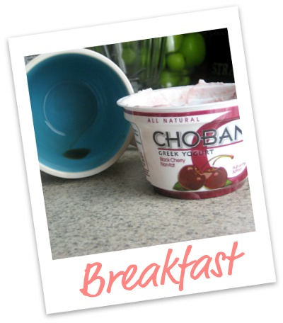 wiaw breakfast chobani