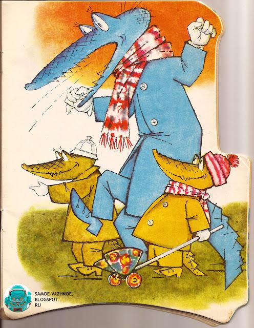 Детская книга СССР читать онлайн скан версия для печати советская старая из детства