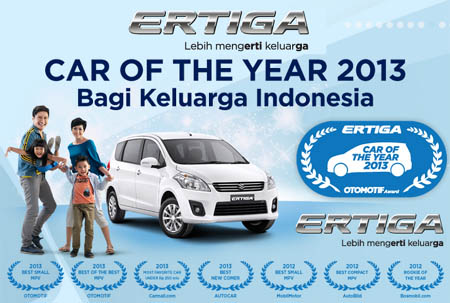 ertiga car of the year