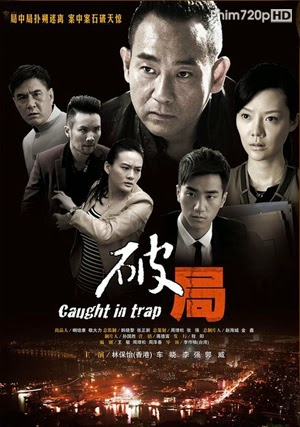 Caught in Trap 2014 poster