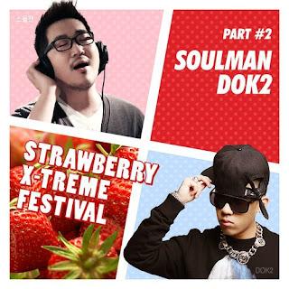 Soulman (소울맨) & Dok2 (도끼) - Strawberry X-treme Festival Part.2 (스트로베리 익스트림 페스티벌 Part.2)
