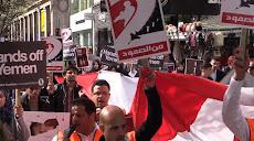 Βρετανία: Διαμαρτυρίες κατά της επέμβασης της Σαουδικής Αραβίας στην Υεμένη