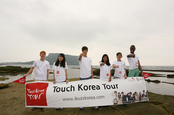 Touch Korea Tour - Fun Team