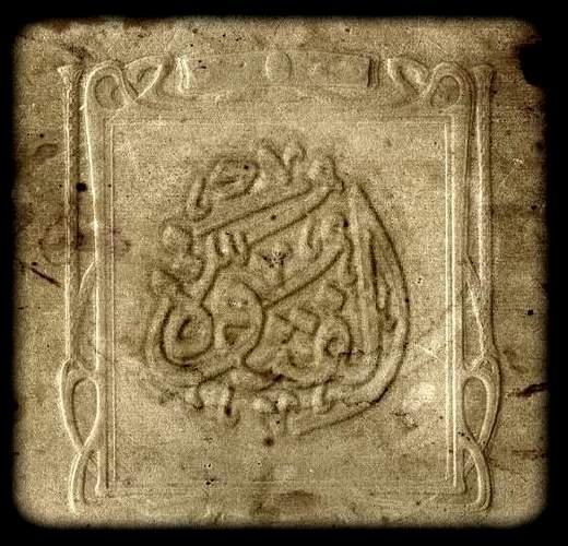 Denis Gril - Ibn 'Arabî - Ecrits sur la futuwwa