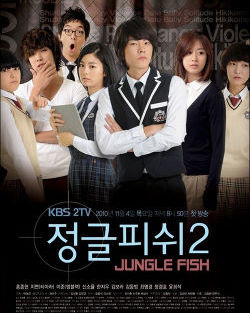 Jungle Fish 2 (2010) - VIETSUB - (08/08)