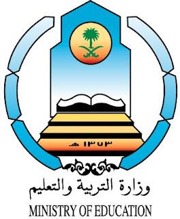 وزارة التربية والتعليم نتائج الإختبارات %25D9%2588%25D8%25B2
