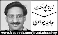 Javed Chaudhry's Urdu column