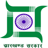 Jharkhand SSC Recruitment 2015 for 10th Passed