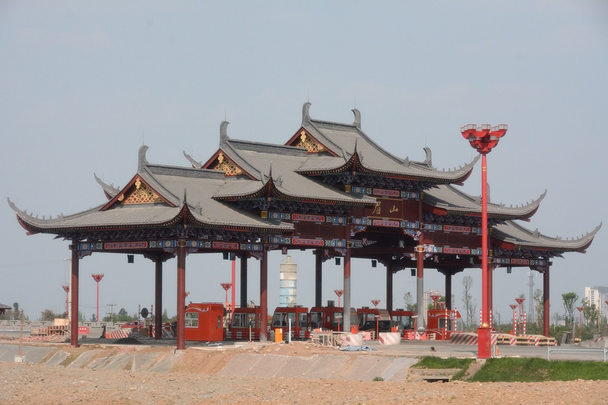 Decorated toll plaza in Sichuan