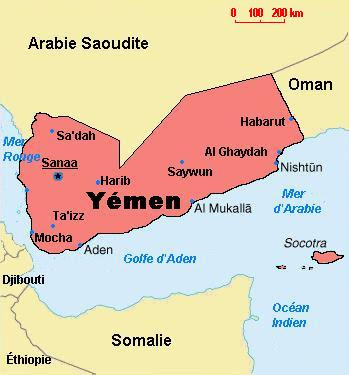 Yamen Map Political Regional