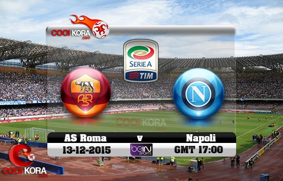 مشاهدة مباراة نابولي وروما اليوم