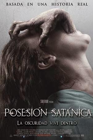 Imagen Posesión Satánica DVDRip Latino
