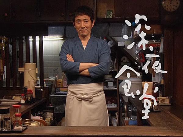 深夜食堂(日劇) Shinya Shokudo