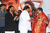 Itlu Prematho movie audio launch-thumbnail-6
