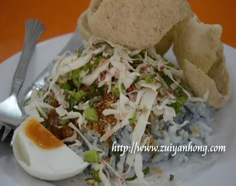 Kerabu Rice