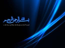 Best Islam wallpapers