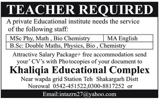 teacher job advertisement