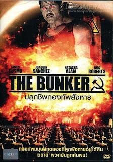 The Bunker (2015) – ปลุกชีพกองทัพสังหาร [พากย์ไทย]