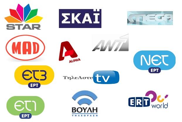 LIVE | Alpha Star Skai Extra3 Kontra Channel Mega Ant1 Live Greek Tv ...