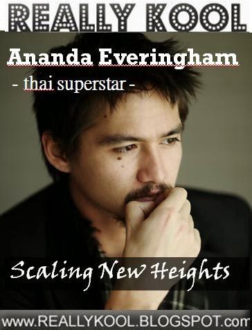 ANANDA EVERINGHAM