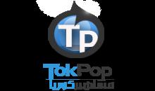 موقع متنوع عن كوريا ArAbKpOp