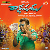 Rakshasudu movie wallpapers-thumbnail-3